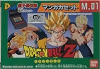 電子漫画塾専用カセット マンガカセットM01 ドラゴンボールZ