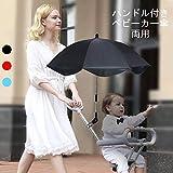 Jodimitty ベビーカー傘 パラソル 調整可能 折り畳み 傘固定 ベビーカー自転車用 日焼け止 紫外線対策 UVカット 通気性 熱中症対策 お出かけ 赤ちゃん ブラック ブルー