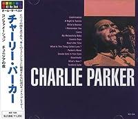 チャーリー・パーカー/チュニジアの夜 AO-104