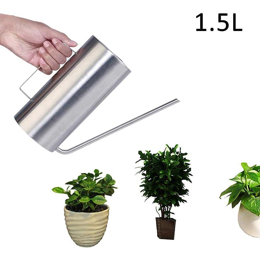 推定採用する自慢1.5Lガーデニングツールジューシーな植物の花じょうろポット容器ホルダーじょうろワンド