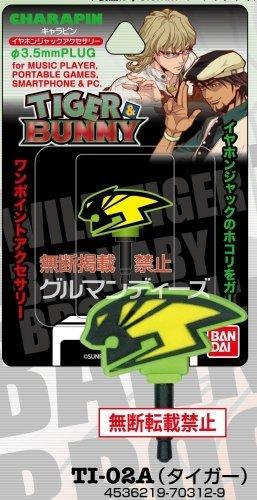 Tiger & Bunny Charapin TI-02A Tiger