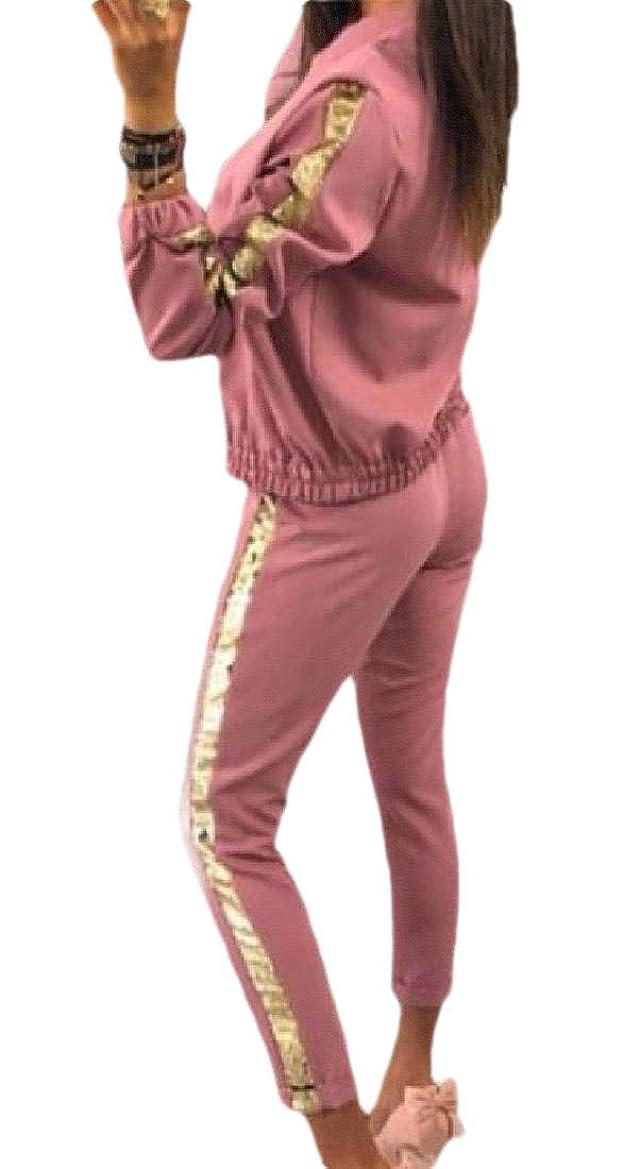 誤ってご覧くださいコール女性長袖 ソリッド ジップアップ ジャケット &ロングパンツ 2 ピース 衣装 トラックスーツ