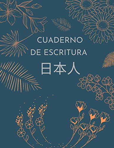 Cuaderno De Escritura Japonesa: Cuaderno para practicar escribir Kanji , hiragana , Kana , Katakana ,Ejercicios de escritura japonesa
