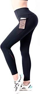 Best leggings for women Reviews