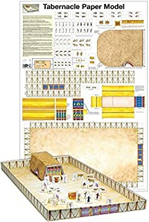 Tabernacle Paper Model-Laminated (Paper Model of the Tabernacle)