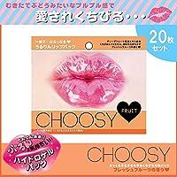 Pure Smile(ピュアスマイル) CHOOSY(チューシー) ハイドロゲルリップパック フルーツ 20枚セット