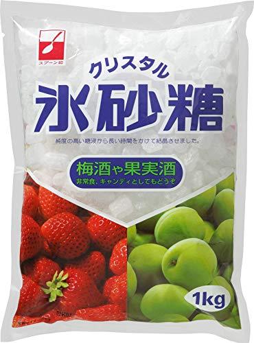 スプーン印 氷砂糖 クリスタル 1kg【10袋セット】梅酒・果実酒づくりに 粒がそろったクリスタルタイプ