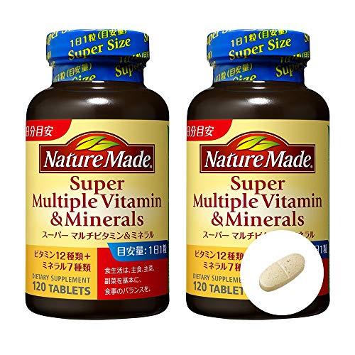 大塚製薬 ネイチャーメイド スーパーマルチビタミン&ミネラル 120粒 × 2本セット