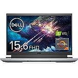 【Amazon.co.jp限定】Dell ゲーミングノートパソコン Dell G15 5515 Ryzen Edition ファントムグレー Win10/15.6FHD/Ryzen 7 5800H/16GB/512GB SSD/RTX3050Ti/Webカメラ/無線LAN/動画像編集ソフト NG8E5A-BNLC【Windows 11 無料アップグレード対応】