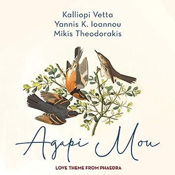 Agapi Mou (Love Theme from Phaedra)