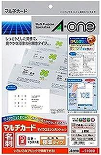エーワン マルチカード 名刺 100枚分 51002 『 × 2 パック 』