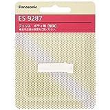 パナソニック 替刃 フェリエ ボディ用 ES9287