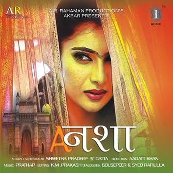 A Nashaa (Original Motion Picture Soundtrack)