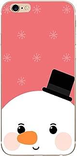 Christmas Phone Case Capinha para iPhone se 6s 6 7 8 x 10 Ten Silicone Reindeer Santa Claus Cover iPhone 8 Plus Bag,Light Gray iPhone 8 Plus