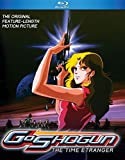 Goshogun: the Time Etranger [Blu-ray] [Import]