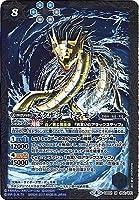 バトルスピリッツ/コラボブースター【デジモン超進化!】/CB02-052 メタルシードラモン M【2017】