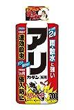 カダン アリ用殺虫剤 粉剤 700g