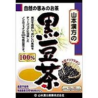 黒豆茶100% 10gx30包