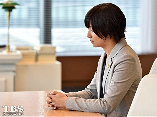 request.06 舞子の弟が殺人犯!?原因は姉・・・失われた絆真相の鍵は2年前の事件にあった!!