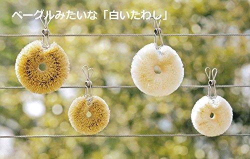 亀の子束子西尾商店『白いたわしサイザル麻(小)』