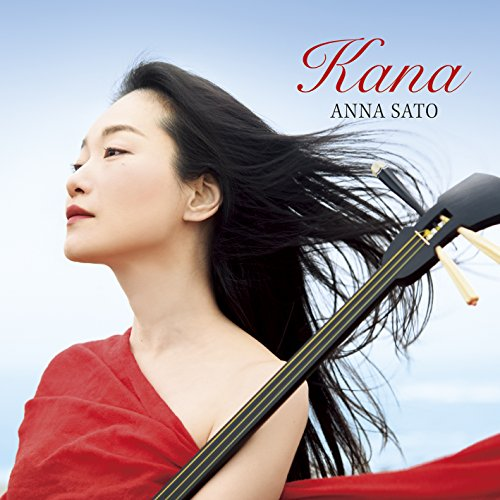 愛 Kana~島唄BEST