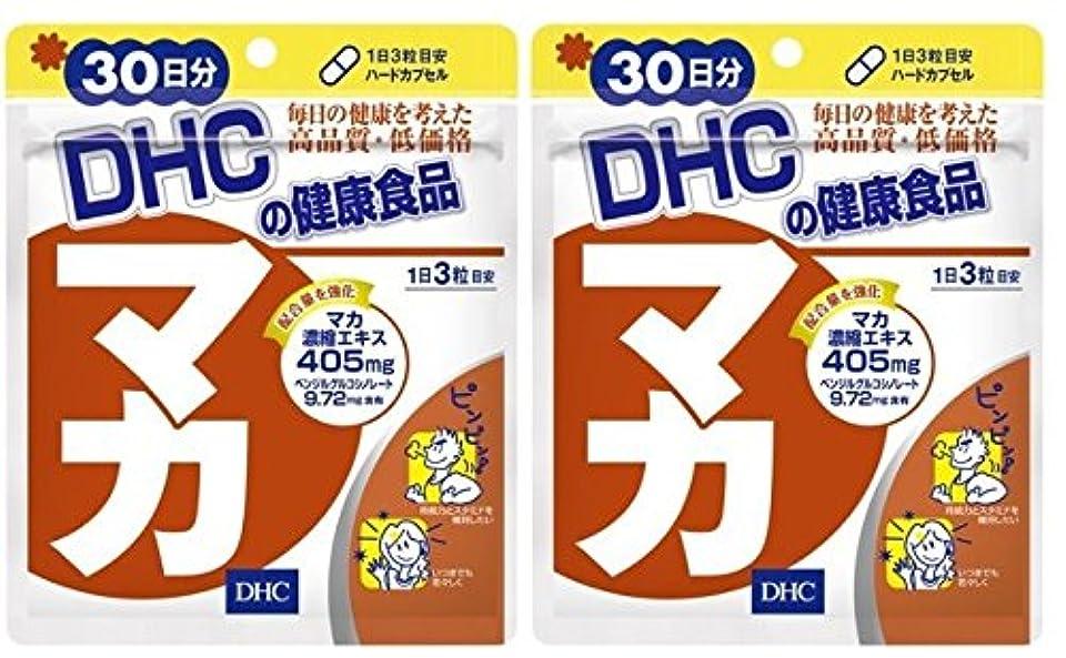 緯度特別に最初にDHC サプリメント マカ 60日分 180粒