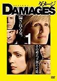ダメージ シーズン1 VOL.1[DVD]