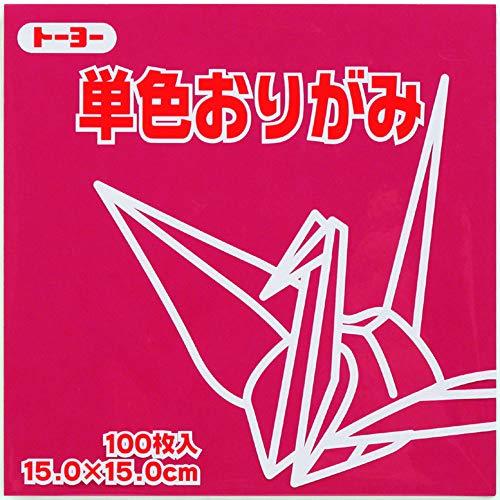 TOYO Papel de Origami Washi Chiyogami Papel Origami 15x15cm Japón (Violeta brillante)