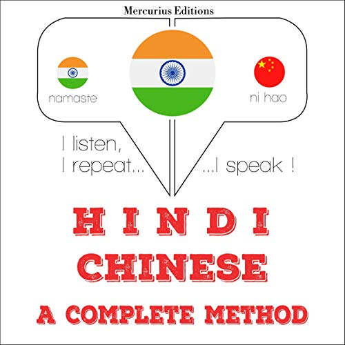 Hindi - Chinese. a complete method cover art