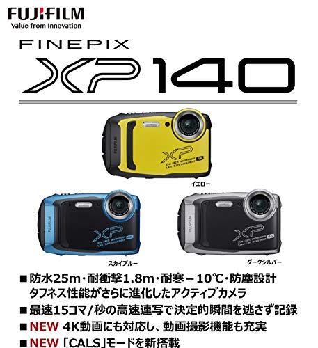 FUJIFILM防水カメラXP140ダークシルバーFX-XP140DS