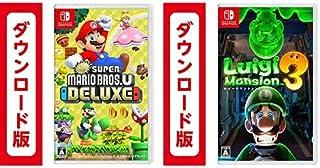 New スーパーマリオブラザーズ U デラックス オンラインコード版 + ルイージマンション3 オンラインコード版