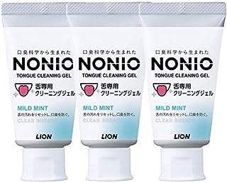 NONIO 舌専用 クリーニングジェル 45g × 3個