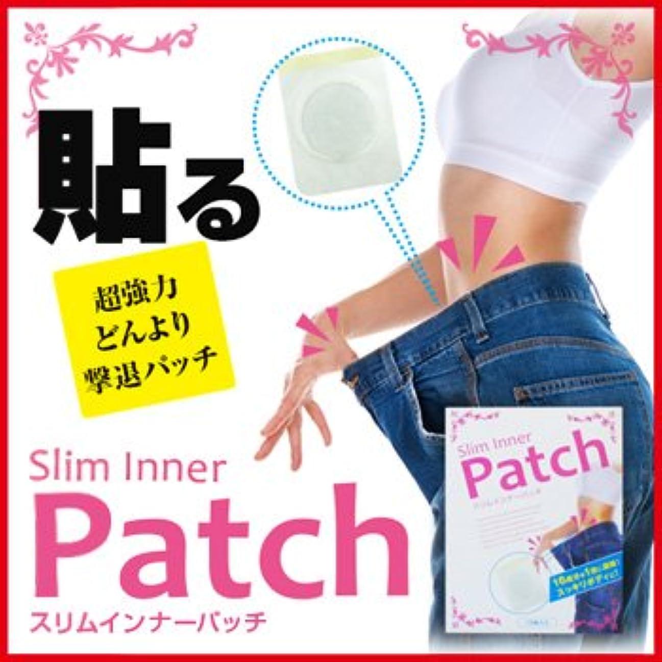 フェード補助出会いSliminner Patch(スリムインナーパッチ)☆ 超強力!!どんより撃退パッチ