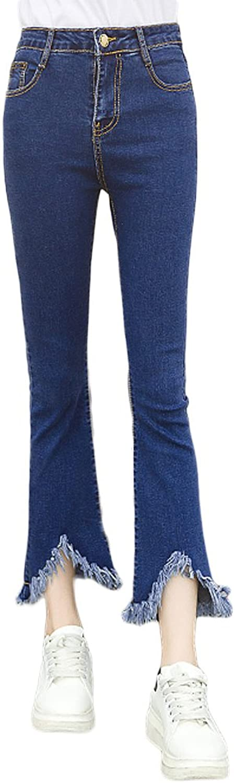 Casual Women Zipper Slim Ripped Tassel Flare Ninth Denim Jeans