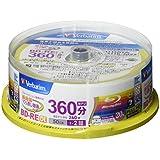 バーベイタムジャパン(Verbatim Japan) くり返し録画用 ブルーレイディスク BD-RE DL 50GB 20枚 ホワイトプリンタブル 片面2層 1-2倍速 VBE260NP20SV1