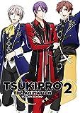 【BD】TSUKIPRO THE ANIMATION 2 第3巻[Blu-ray/ブルーレイ]