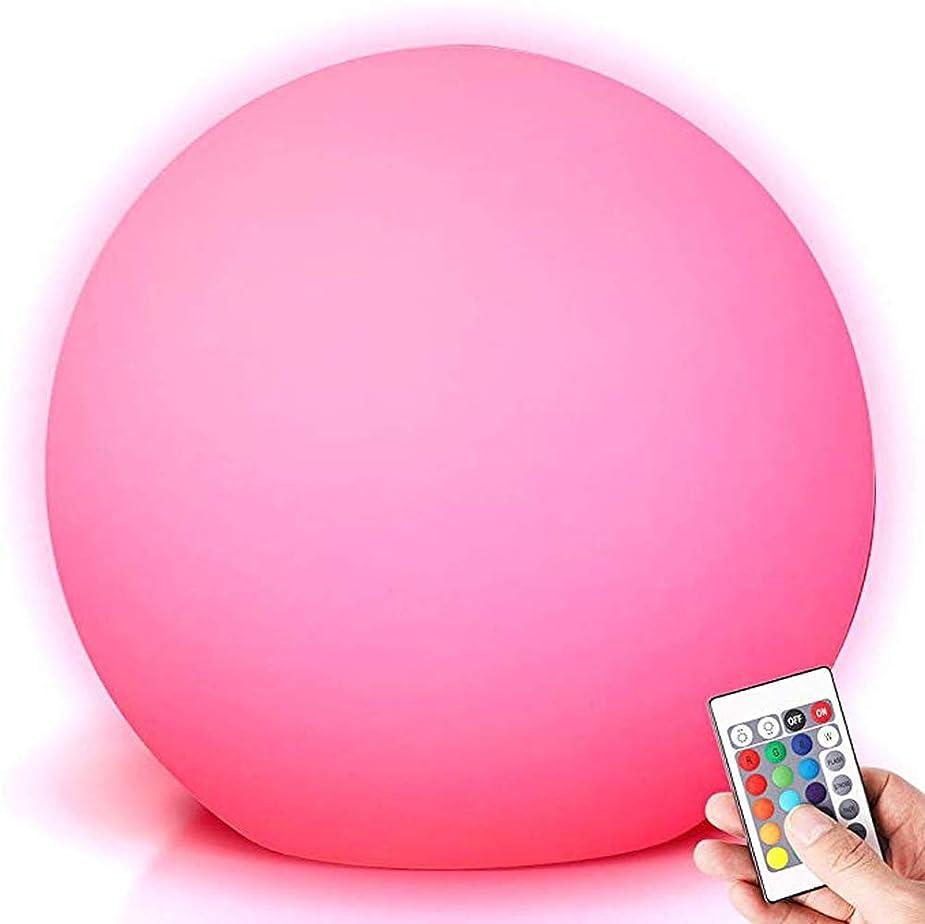 パイプライン明らかに何もないLED発光球ライト、屋外防水発光球、リモコンムードライトナイトライト-コードレス、防水、屋内/屋外で使用でき、家の装飾/パーティーに適しています