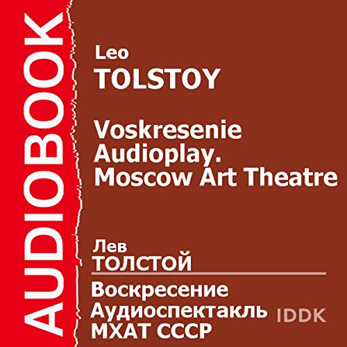 Voskresenie: Moscow Art Theatre Audioplay [Russian Edition] audiobook cover art