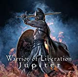 Warrior of Liberation