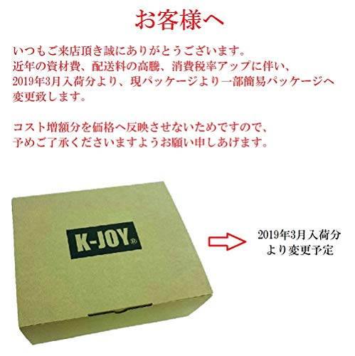 K-JOY『タクティカルブーツ』