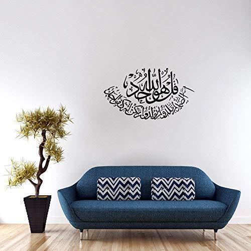 Corano Calligraphie Wandsticker Islamic Musulmana Araba Bismillah Allahu Akbar Kunst Haus Dekoration