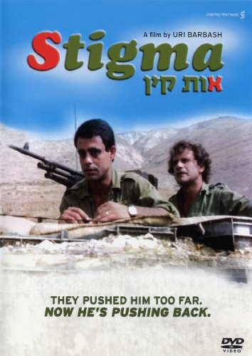 Stigma / (Sub) [DVD] [Region 1] [NTSC] [US Import]