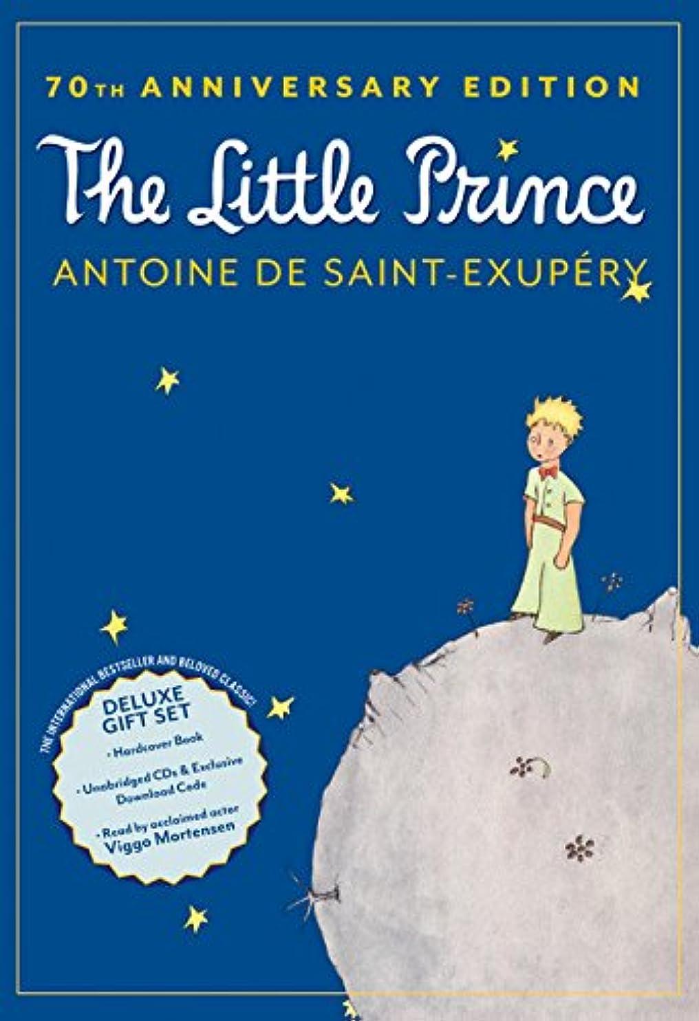 月列車エージェントThe Little Prince 70th Anniversary Gift Set (Book/CD/Downloadable Audio)