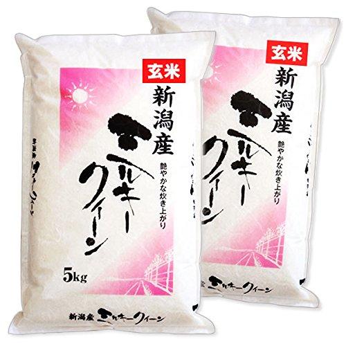 新米 新潟県産 ミルキークイーン 玄米 10kg (5kg×2 袋) 令和3年産