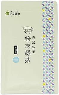 Japanese Green Tea Powder 100g - Sencha Ryokucha From Kagoshima Japan