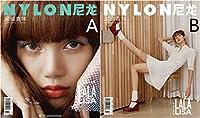 NYLON CHINA【中国雑誌】 BLACKPINK LISA リサ 表紙 2020年 1月号 (A)