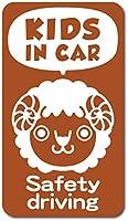 imoninn KIDS in car ステッカー 【マグネットタイプ】 No.56 ヒツジさん (茶色)