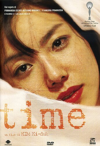 Time [IT Import]