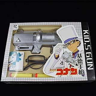 名探偵コナン 怪盗キッド トランプ銃 メガネ 道具 玩具おもちゃ コスプレ用品(写真通り)