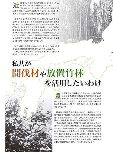 山下工芸(Yamasitacraft)『竹製クレープベラ(26749)』